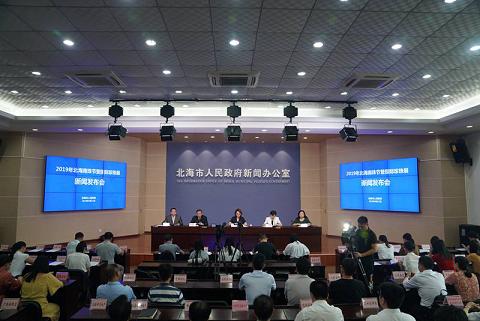 http://www.jindafengzhubao.com/zhubaowangxun/26541.html